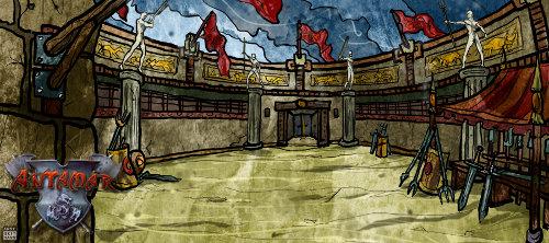 Antamar - Arena